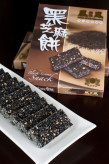 Black Sesame Snack | (黑芝麻饼)