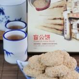 Peanut & Sesame Biscuit | (盲公饼)