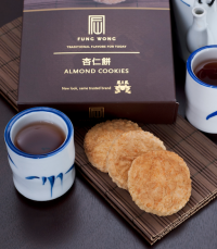 Almond Biscuit | (杏仁饼)