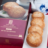 Be-Teh-So Biscuits | (马蹄酥)