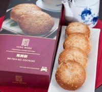 Be-Teh-So Biscuits | (马蹄酥)