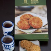 Mini Walnut Cookies (迷你合桃酥)