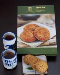 Mini Walnut Cookies (迷你合桃酥)